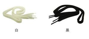 スニーカー 靴紐 靴ひも シューレース 石目平ひも180cm 200cm 靴紐 靴ひも 靴ヒモ ハイカット 白 黒 日本製 1000円ポッキリ【10】