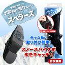 【売れ筋】アクティカDXスベラーズ 雪・氷結した道を歩くときに!靴 滑り止め スパイク 雪道対策 滑り止め用品 靴の滑…