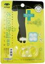 外反母趾 楽歩 子供用  両足セット(お取替え用にも)/外反母趾/【送料無料】