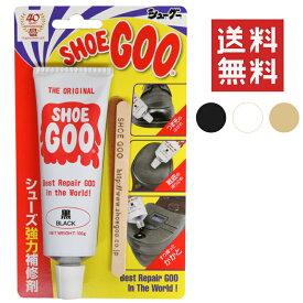 シューグー100g SHOEGOO 靴 かかと修理 かかとすり減り防止 【30】