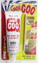 シューグー100g/SHOEGOO/靴 かかと修理【ゆうパケット】【送料無料】