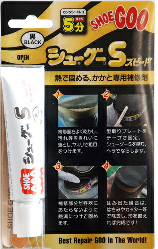 【送料無料】シューグーS かかと補修 固めるテープ【1000円ポッキリ ポイント消化】【ゆうパケット25】