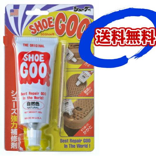 【送料無料】シューグー100g SHOEGOO 靴 かかと修理 かかと すり減り防止【ゆうパケット】