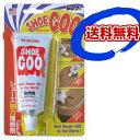 送料無料 シューグー100g SHOEGOO 靴 かかと修理 かかとすり減り防止 【30】