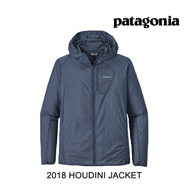 2018 PATAGONIA パタゴニア ジャケット HOUDINI JACKET DLMB DOLOMITE BLUE