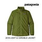 2018PATAGONIAパタゴニアフーディーLIGHT&VARIABLEJACKETSPTGSPROUTEDGREEN