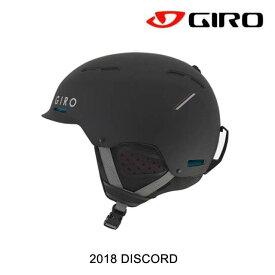2018 GIRO ジロ ヘルメット HELMET DISCORD MATTE BLACK/RED SPORT TECH