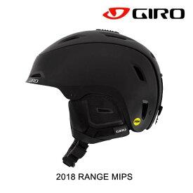 2018 GIRO ジロ ヘルメット HELMET RANGE MIPS MATTE BLACK