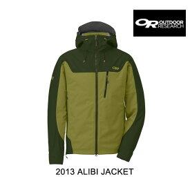 2013 OUTDOOR RESEARCH アウトドアリサーチ ジャケット ALIBI JACKET HOPS/EVERGREEN