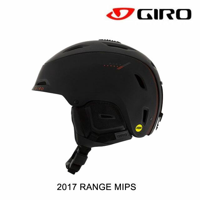 【嬉しい7日間!ポイント最大38倍!1/18 10:00〜1/25 9:59迄】2017 GIRO ジロ ヘルメット HELMET RANGE MIPS MATTE BLACK/BRIGHT RED