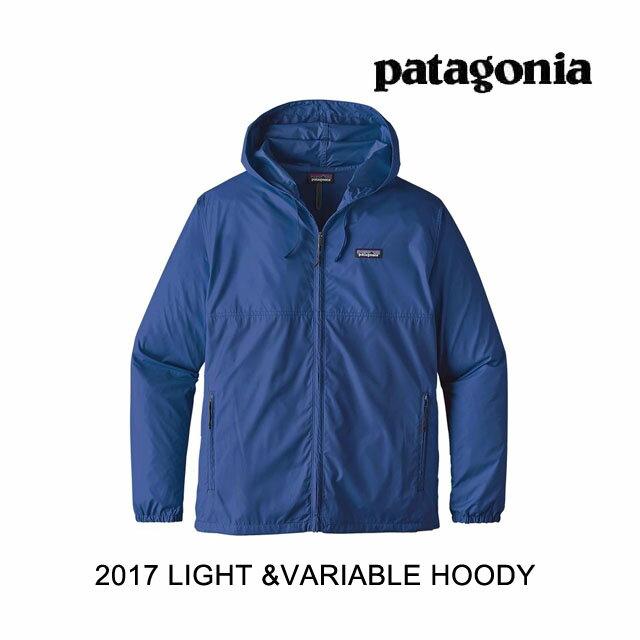 2017 PATAGONIA パタゴニア フーディー LIGHT&VARIABLE HOODY SPRB SUPERIOR BLUE