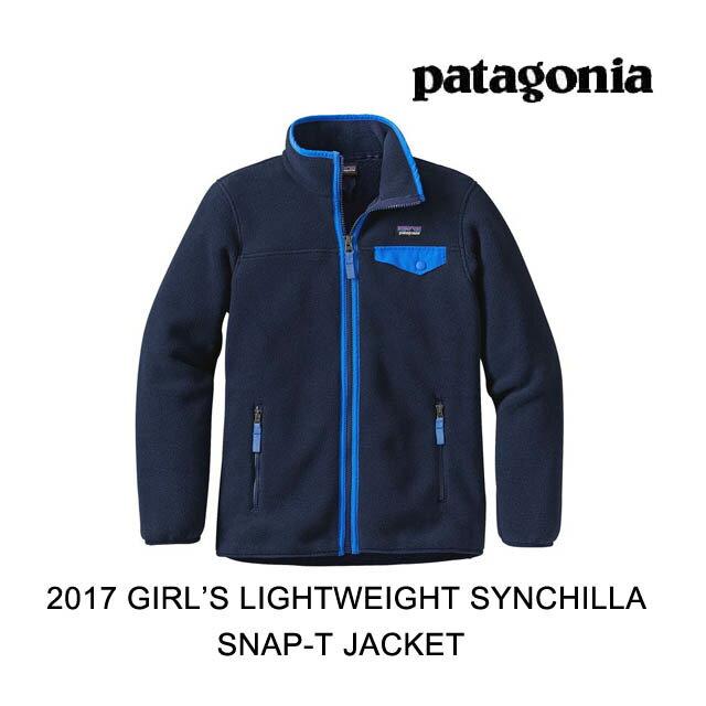 2017 PATAGONIA パタゴニア ジャケット GIRLS' LIGHTWEIGHT SYNCHILLA SNAP-T JACKET NVYB NAVY BLUE 子供用 ※サイズ注意