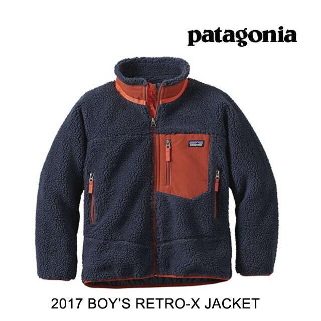 2017 PATAGONIA パタゴニア ジャケット BOYS' RETRO-X JACKET SMDB SMOLDER BLUE 子供用 ※サイズ注意
