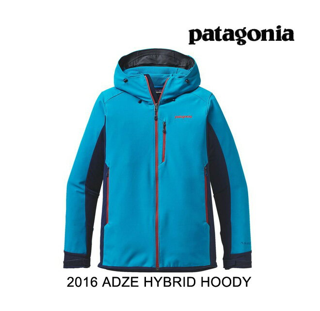 2016 PATAGONIA パタゴニア フーディー ADZE HYBRID HOODY GCB GRECIAN BLUE