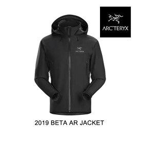 【24時間限定 1/25エントリー&楽天カード決済でポイント最大36倍】 2019 ARC'TERYX アークテリクス ジャケット BETA AR JACKET BLACK