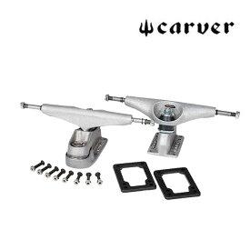 C7 カーバー CARVER カーバー
