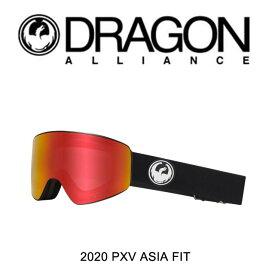 2020 DRAGON ドラゴン ピーエックスブイ ゴーグル GOGGLE PXV BLACK LUMALENS RED ION+LUMALENS ROSE ASIAN FIT