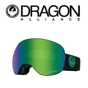 DRAGON ドラゴン エックスツー ゴーグル GOGGLE X2 SPLIT LUMALENS GREEN ION+LUMALENS AMBER ASIAN FIT アジアン フィット