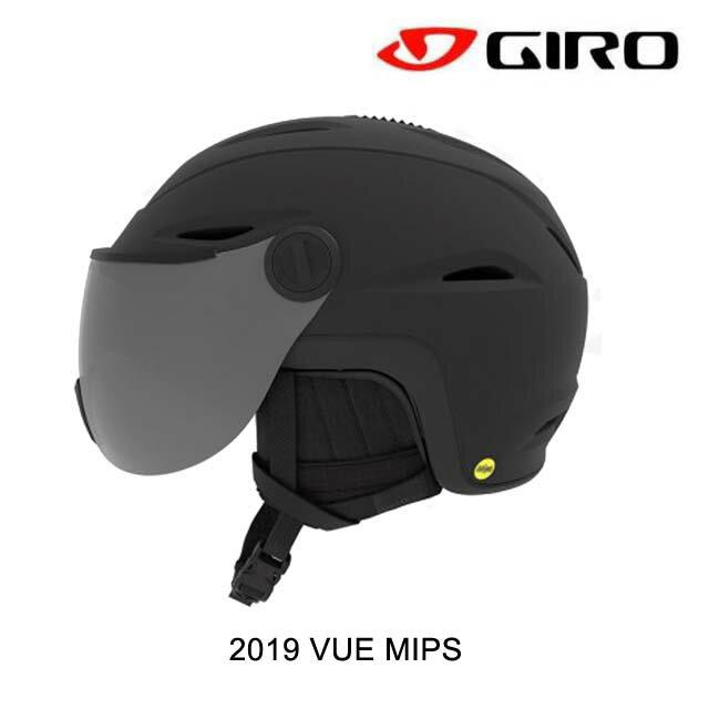 2019 GIRO ジロ ヘルメット HELMET VUE MIPS MATTE BLACK