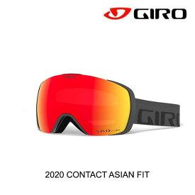 2020 GIRO ジロ コンタクト アジアン フィット ゴーグル CONTACT AF GOGGLE GREY WORDMARK スペアレンズ付 VIVID EMBER + VIVID INFRARED スノーボード ゴーグル SNOWBOARD GOGGLE