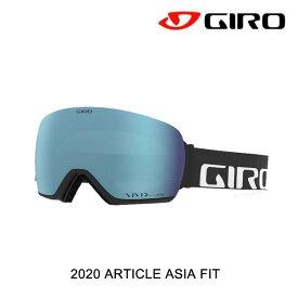 2020 GIRO ジロ アーティクル アジアン フィット ゴーグル ARTICLE AF GOGGLE BLACK WORDMARK スペアレンズ付 VIVID ROYEL + VIVID INF スノーボード ゴーグル