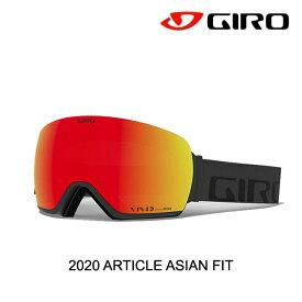 2020 GIRO ジロ アーティクル アジアン フィット ゴーグル ARTICLE AF GOGGLE GREY WORDMARK スペアレンズ付 VIVID EMBER + VIVID INFRARED スノーボード ゴーグル
