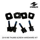 2019 HYPERLITE ハイパーライト スクリュー キット M6 THUMB SCREW HARDWARE KIT(TOOLLESS)