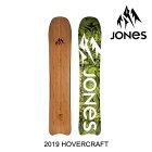 2019JONESジョーンズスノーボードSNOWBOADHOVERCRAFT152