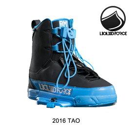 2016 LIQUID FORCE リキッドフォース タオ バインディング BINDING TAO BLACK/BLUE ウエイクボード ビンディング WAKEBOARD BINDING 10-12