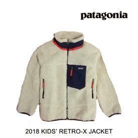 2018 PATAGONIA パタゴニア ジャケット KIDS' RETRO-X JACKET NCV NATURAL W/CLASSIC NAVY 子供用 ※サイズ注意