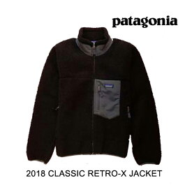 2018 PATAGONIA パタゴニア ジャケット CLASSIC RETRO-X JACKET BFO BLACK W/FORGE GREY