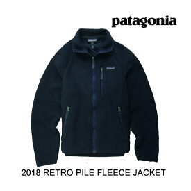 2018 PATAGONIA パタゴニア ジャケット RETRO PILE JACKET NVYB NAVY BLUE