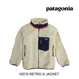 PATAGONIA パタゴニア キッズ レトロ X ジャケット KIDS' RETRO-X JACKET NCV NATURAL W/CLASSIC NAVY 子供用 65625 子供用サイズ