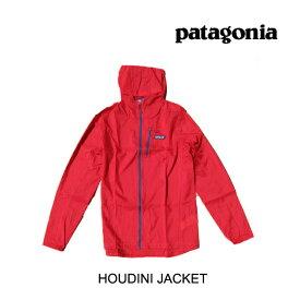 PATAGONIA パタゴニア ジャケット HOUDINI JACKET FRE FIRE