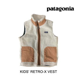 PATAGONIA パタゴニアキッズ レトロ-X ベスト KIDS' RETRO-X VEST NLBE NATURAL W/BEECH BROWN 子供用 ※サイズ注意 65619