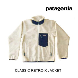 PATAGONIA パタゴニア レトロX ジャケット CLASSIC RETRO-X JACKET NAT NATURAL 23056