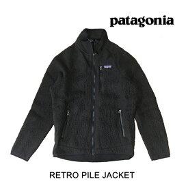 PATAGONIA パタゴニア レトロ パイル ジャケット RETRO PILE JACKET BLK BLACK 22801