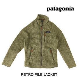 PATAGONIA パタゴニア レトロ パイル ジャケット RETRO PILE JACKET SKA SAGE KHAKI 22801