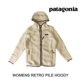 PATAGONIA パタゴニア ウィメンズ レトロ パイル フーディー WOMEN'S RETRO PILE HOODY PLCN PELICAN 22806 レディース