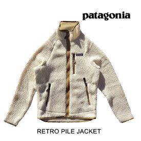 PATAGONIA パタゴニア レトロ パイル ジャケット RETRO PILE JACKET NAT NATURAL 22801