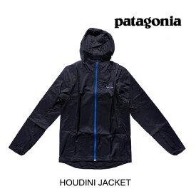 PATAGONIA パタゴニア フーディニ メンズ ジャケット HOUDINI JACKET SMDB SMOLDER BLUE 24142