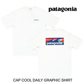 PATAGONIA パタゴニア キャプリーン クール デイリー グラフィック シャツ CAPILENE COOL DAILY GRAPHIC SHIRT BOLW BOARDSHORT LOGO WHITE 45235 白 速乾