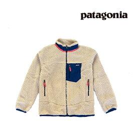 PATAGONIA パタゴニア キッズ レトロX ジャケット KIDS' RETRO-X JACKET NASB NATURAL W/STONE BLUE 子供用 ※サイズ注意 65625
