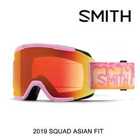 2019 SMITH スミス ゴーグル GOGGLE SQUAD AC-GUS KENWORTHY/CHROMAPOP EVERYDAY RED MIRROR+CHROMAPOP SUN BLACK ASIAN FIT