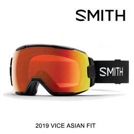 2019 SMITH スミス バイス ゴーグル VICE GOGGLE BLACK / CHROMAPOP クロマポップ EVERYDAY RED MIRROR アジアン フィット ASIAN FIT スノーボード ゴーグル
