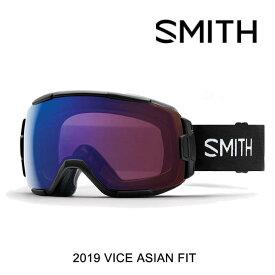 2019 SMITH スミス バイス ゴーグル VICE GOGGLE BLACK CHROMAPOP クロマポップ PHOTOCHROMIC ROSE FLASH アジアン フィット ASIAN FIT スノーボード ゴーグル