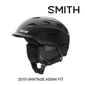 2019 SMITH スミス ヘルメット HELMET VANTAGE MATTE BLACK ASIAN FIT