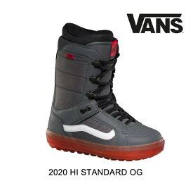 2020 VANS ヴァンズ バンズ ハイスタンダード OG HI-STANDARD OG GREY/RED スノーボード ブーツ SNOWBOARD BOOT