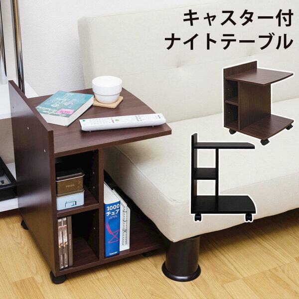 【組立家具】キャスター付き サイドテーブルキャスター付きで使いたい場所への移動も楽々です。木製 ベッド テーブル ワゴン キャスター ピーチ ショート