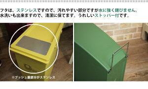 【ゴミ箱ふた付き激安挑戦中分別ダストボックススリム雑貨おしゃれ】